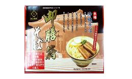 Okinawa Soba
