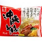 生沖縄そば赤袋2食