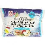 L麺2食糸満そば(三枚肉)