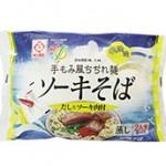 L麺2食糸満そば(ソーキ肉)