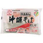 半生沖縄そば2食(三枚肉付)