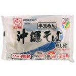 半生沖縄そば2食(ソーキ肉付)