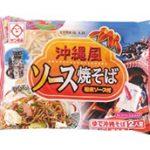 沖縄風ソース焼そば2食